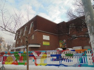 Kensington Community School 401 College St. • Current enrolment: 113 • Utilization rate: 25% • Projected utilization rate in 2034: 20%