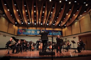 The Esprit Orchestra performed The Falcon's Trumpet by R. Murray Schafer with Robert Venables on trumpet on June 4 at the Guangxi Arts Institute Concert Hall. Courtesy Mimi Mok, Esprit Orchestra