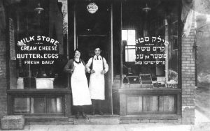 PICTURE COURTESY OF ONTARIO JEWISH ARCHIVES: For Fentster curator Evelyn Tauben, pictures of families standing in front of their storefronts evoke the sense of accomplishment early immigrants felt for building not just a business, but a new life.
